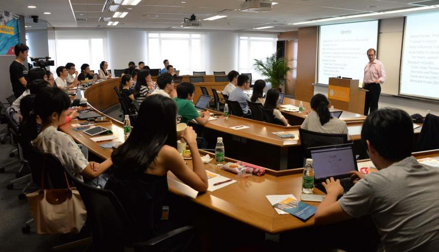 A rear view of the classroom during a lecture.