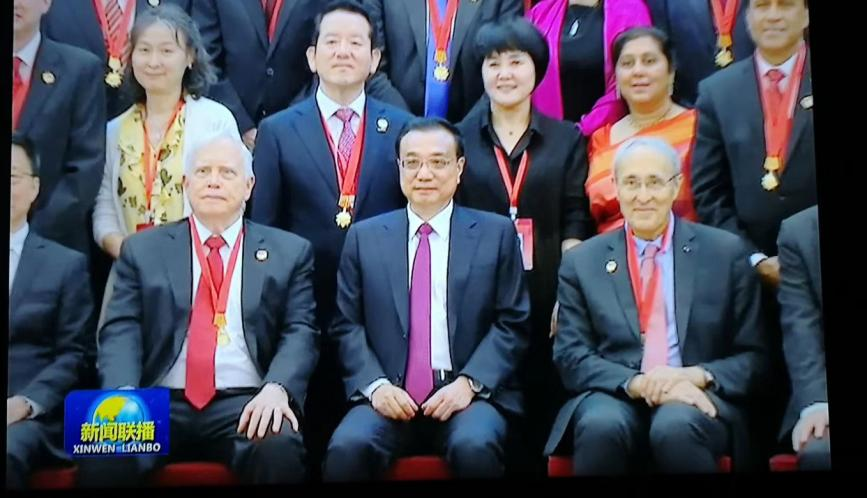 James J. Heckman seated front left, next to other award recipients.