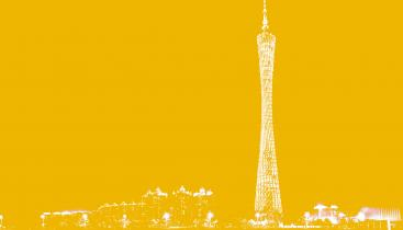 A yellow and white image of the skyline in Guangzhou, including Canton Tower.